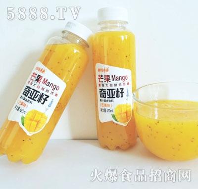 拥抱青春芒果奇亚籽果汁复合饮料