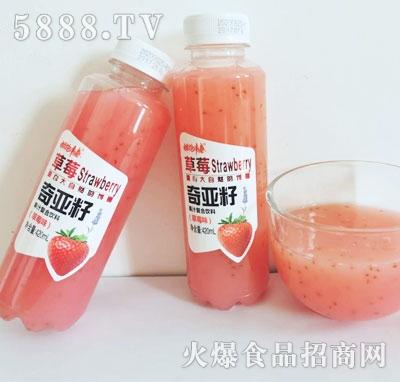拥抱青春草莓奇亚籽果汁复合饮料