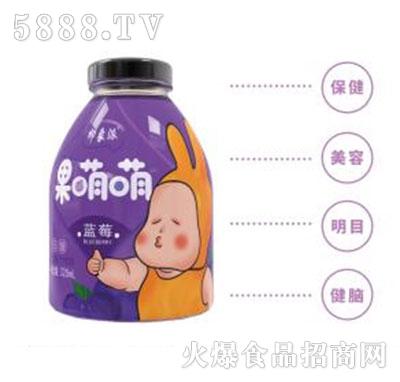 印象派蓝莓果汁
