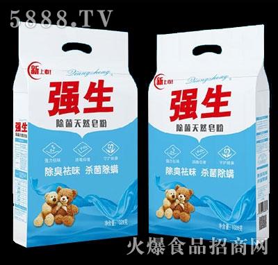 强生除菌天然皂粉