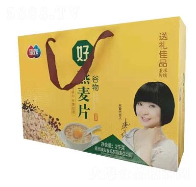 康友燕麦片2kg