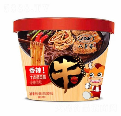 八皇齐香辣牛肉汤产品图