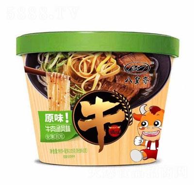 八皇齐原味牛肉汤产品图