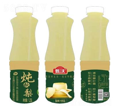 甄沃炖秋梨梨果汁饮料1.25L