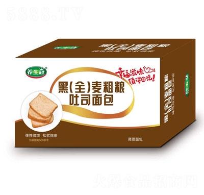 养生冠黑(全)麦粗粮吐司面包(箱)产品图