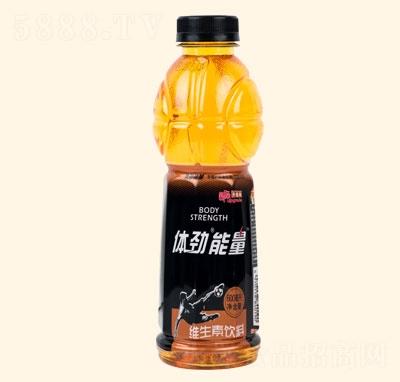 体劲能量维生素饮料600ml