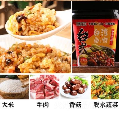 谭司令台湾卤肉饭(桶)