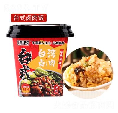 谭司令台湾卤肉饭144g
