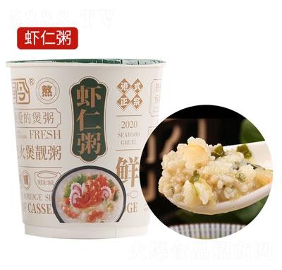 谭司令港式虾仁粥(桶)