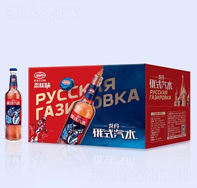 龙丹俄式汽水香槟味箱装