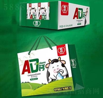 旺仔AD钙复合蛋白饮品125mlx4包x9排箱装