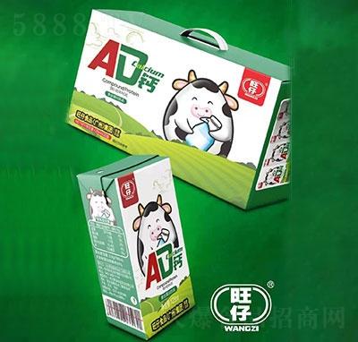旺仔AD复合蛋白饮品125mlx20盒