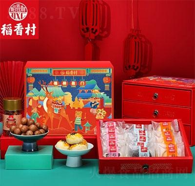 稻香村福禄盈门糕点年货礼盒1260g