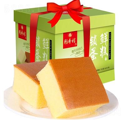 稻香村锁鲜蛋糕800g