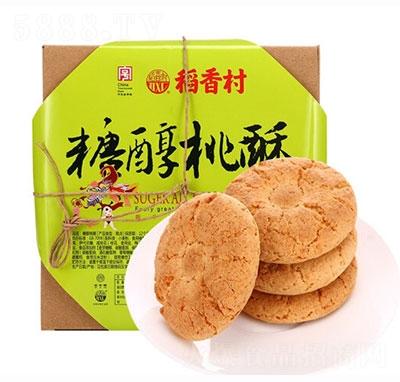 稻香村糖醇桃酥礼盒560g