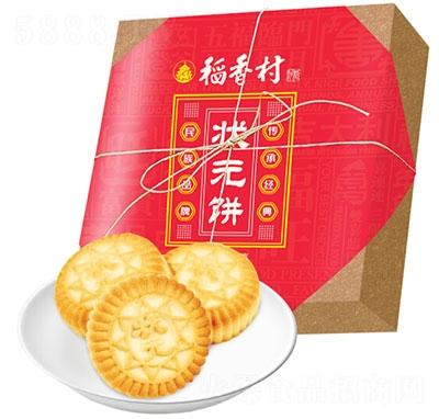 稻香村枣泥饼状元饼600g