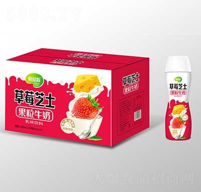 恒欣源草莓芝士果粒牛奶480mlx15瓶
