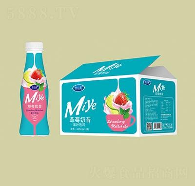 豫浪鑫草莓奶昔果汁饮料400mlx15瓶