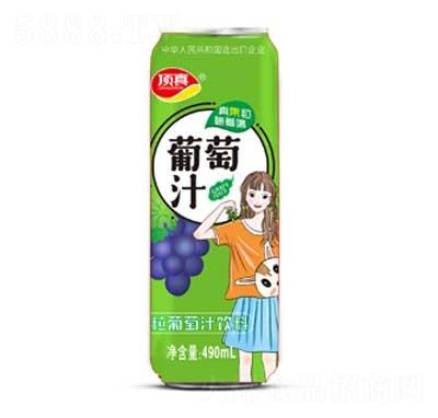 顶真果粒葡萄汁饮料490ml