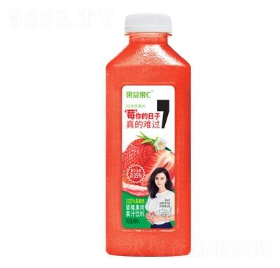 果益果C草莓果肉果汁饮料488ml