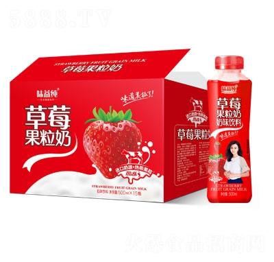 味益纯草莓果粒奶500mlx15