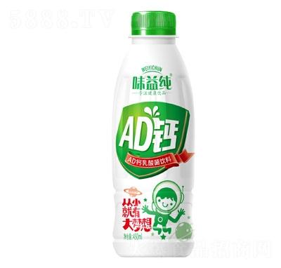 味益纯AD钙乳酸菌饮料450ml