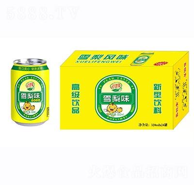 鑫锐青雪梨风味碳酸饮料