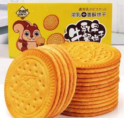 心贻牛乳早餐饼干(盒)