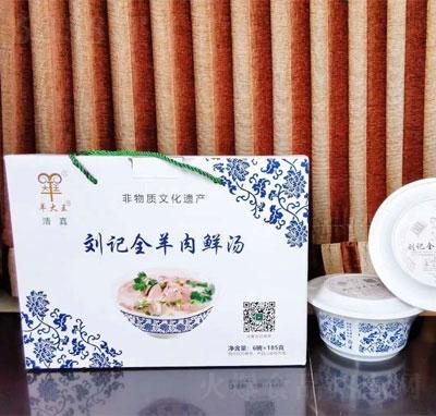 刘记全羊肉鲜汤(箱)产品图