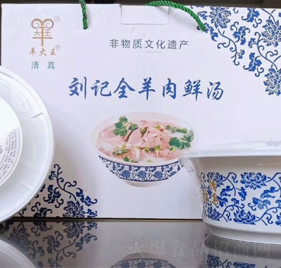 刘记全羊肉鲜汤(箱装)产品图
