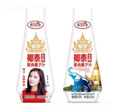 椰泰生榨果肉椰子汁植物蛋白饮料420ml