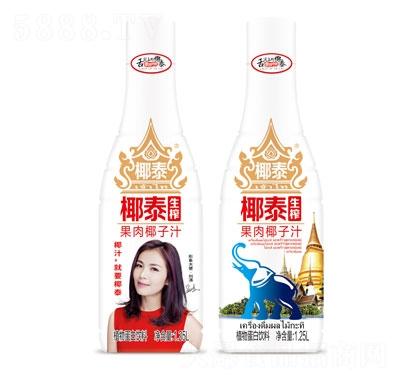 椰泰泰式果肉椰子汁1.25L