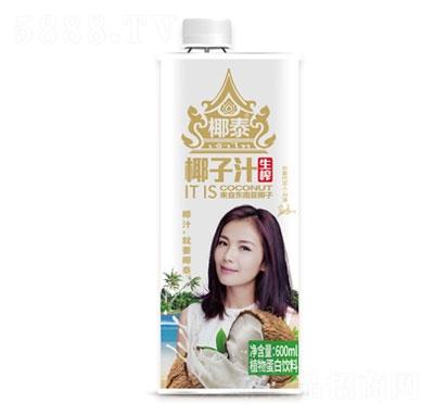 椰泰椰子汁600ml