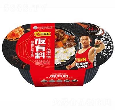 旺福王饭有料自热米饭软嫩红烧牛腩381g