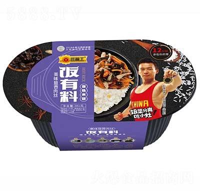 旺福王饭有料自热米饭美味鱼香肉丝381g