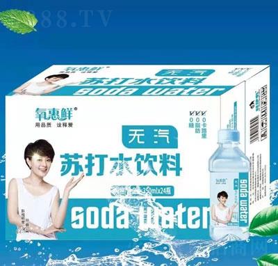氧惠鲜苏打水饮料350mlX24