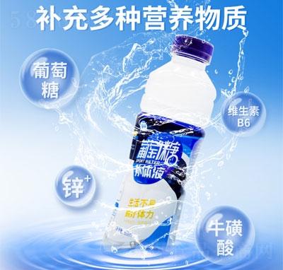 快步葡萄糖补体液(瓶)