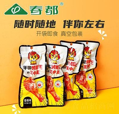 王中王手撕烤腿王香辣味42g