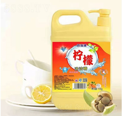 四海清柠檬洗洁精1.5kg