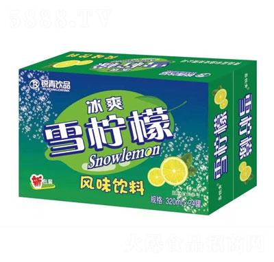 鑫锐青冰爽雪柠檬风味饮料320mlX24