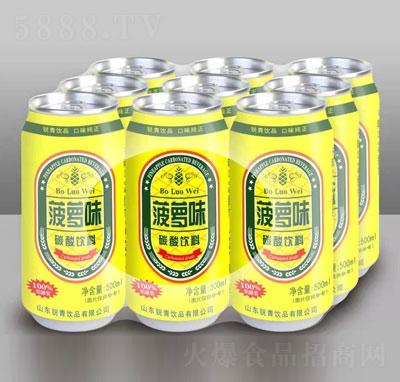 锐青饮品菠萝味碳酸饮料