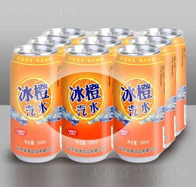 锐青饮品冰橙汽水