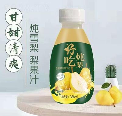 好吃炖梨梨果汁饮料388ml