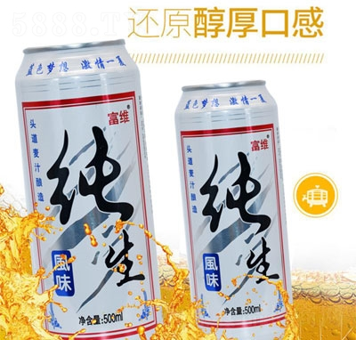 富维纯生风味啤酒500ml