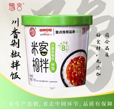 豫言川香剁椒拌饭产品图