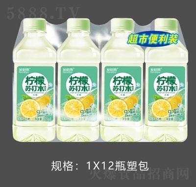 发财雨柠檬苏打饮料350ml