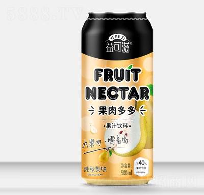 益可滋果肉果汁饮料炖秋梨味500ml