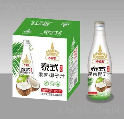 养管家泰式果肉椰子汁1.25LX6