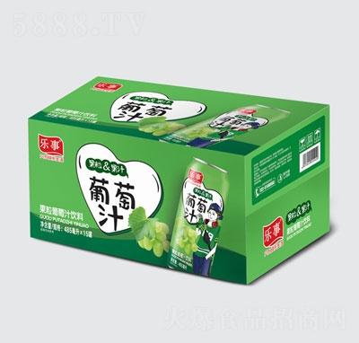乐事果粒葡萄汁饮料485mlX15