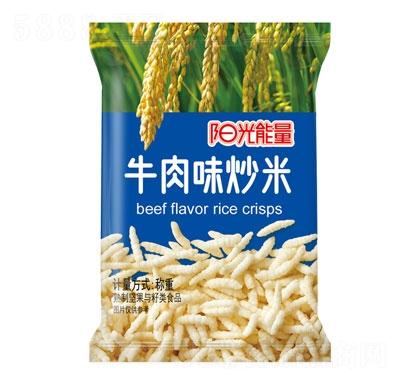 阳光能量牛肉味炒米